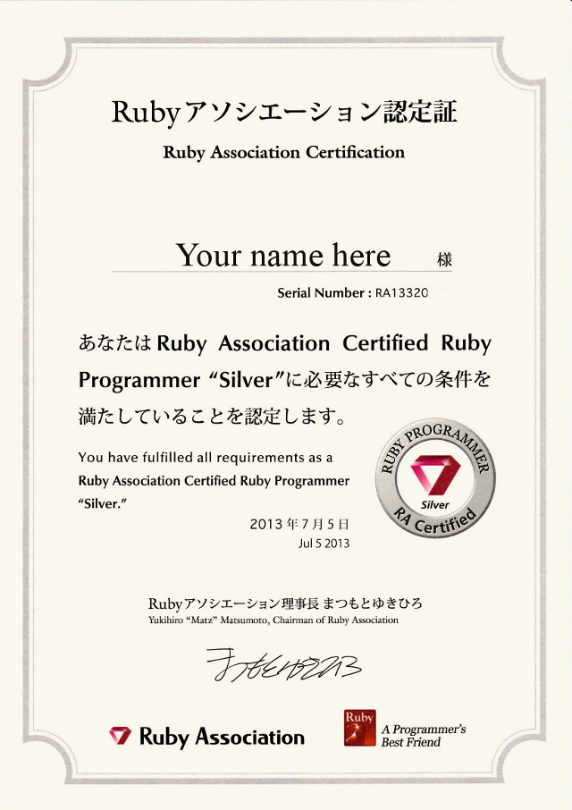 Ruby Association - Ruby Association Certified Ruby