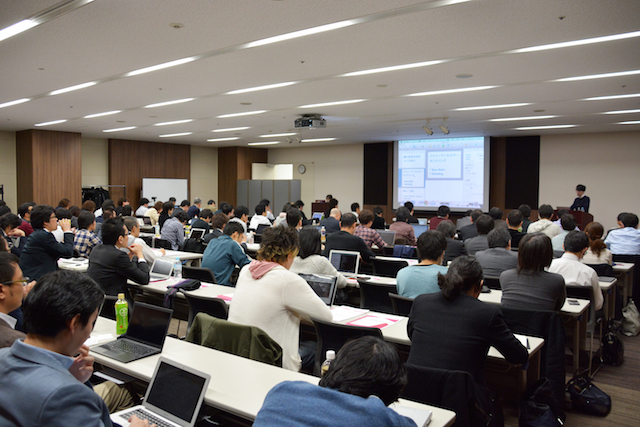 Ruby Business Users Conference 2015 開催報告